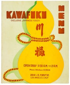 top sushi making kits